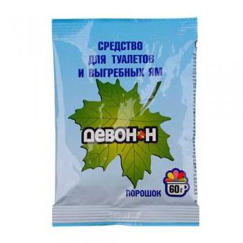 Порошок Девон-Н 60г (для биотуалетов, выгребных ям, удаления запахов и загрязнений)