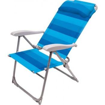 Кресло-шезлонг складное Ника К2 Цвет - Синий