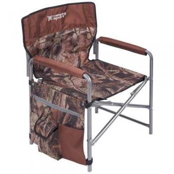 Кресло складное Ника КС1 Цвет - Хант/Коричневый