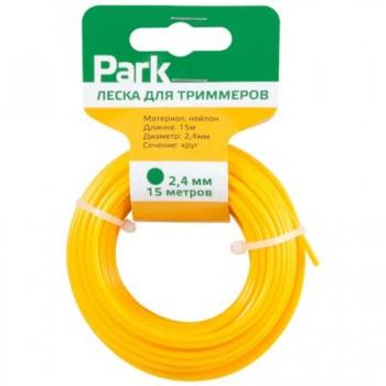 Леска нейлон для триммеров Park 2.4мм 15м круг (990596)