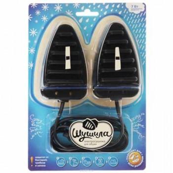 Электросушилка для обуви Шушила 7Вт (блистерная уп-ка)