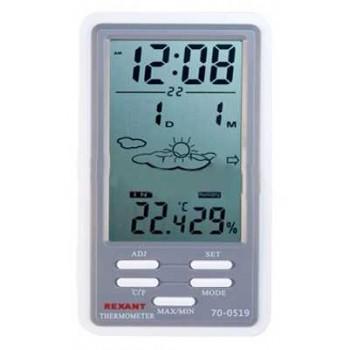 Метеостанция Rexant 70-0519 комнатная (календарь, часы)