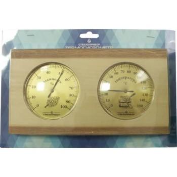 Термогигрометр для сауны Стеклоприбор ТГС-4 (термометр от 0 до +150°C, гигрометр от 0 до 100%)