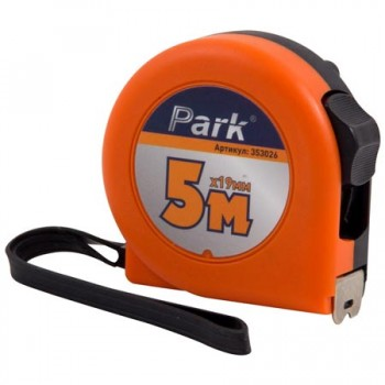 Рулетка Park с фиксатором, пластиковый корпус 5м х19мм, ТМ26-5019