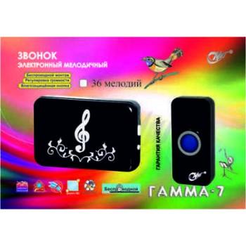 звонок беспроводной Гамма-7, (не менее 120м), 3V, 36 полифонических мелодий