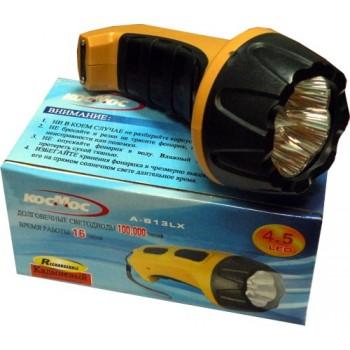 Фонарь ручной (LED-5) светодиодный аккумуляторный (A-613LX)