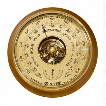 Барометр Утес БТК-СН-8 шлифованное золото с термометром (корпус-дерево, диам.210/160мм, откр.механизм)
