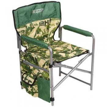 Кресло складное Ника КС1 Цвет - Экстрим/Зелёный