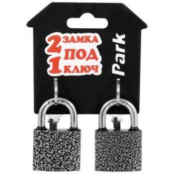 Замки навесные Park BC3P40/BC3P40 (набор 2 замка под 1 ключ) 288136