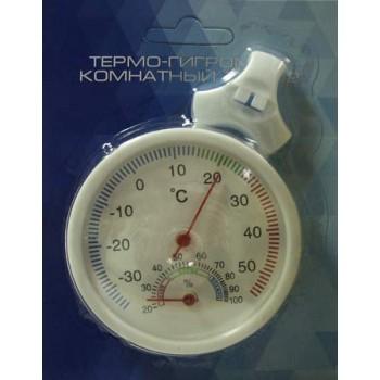 Термогигрометр универсальный Стеклоприбор ТГК-2 от -30 до +50°C (термометр универсальный с гигрометром) Серия Качество жизни