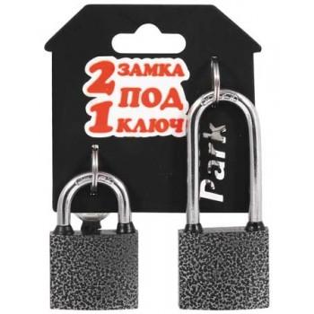Замки навесные Park BC3P40/BC3P40-01 (набор 2 замка под 1 ключ) 288137
