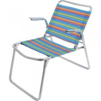 Кресло-шезлонг складное Ника К1 Цвет - Радужный