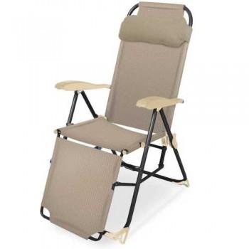 Кресло-шезлонг складное Ника К3 Цвет - Песочный