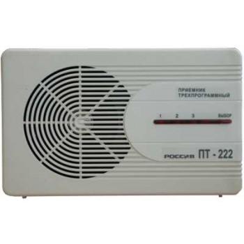 Приемник трехпрограммный Россия ПТ-222 сеть 30В