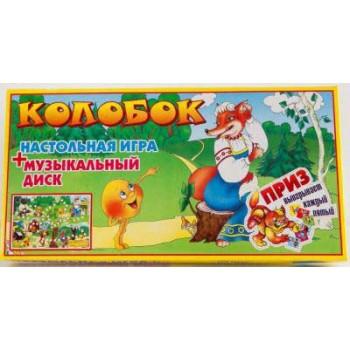 Игра настольная-ходилка музыкальная КОЛОБОК (в коробке + музыкальный диск) пр-во Задира-плюс
