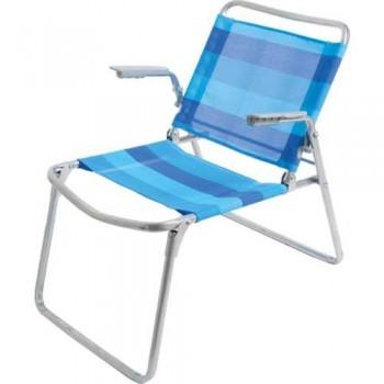 Кресло-шезлонг складное Ника К1 Цвет - Синий