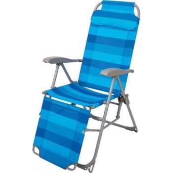 Кресло-шезлонг складное Ника К3 Цвет - Синий