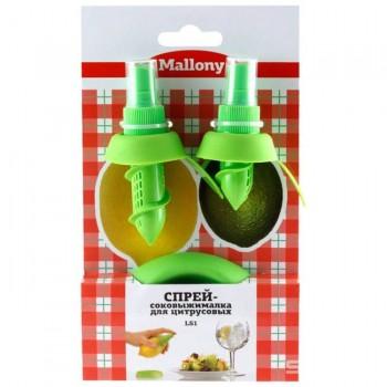 Спрей-соковыжималка для цитрусовых Mallony LS1, набор 2шт в комплекте с подставкой. Спрей для лайма: 75мм, d43мм, спрей для лимона.: 95мм, d43мм (370091)
