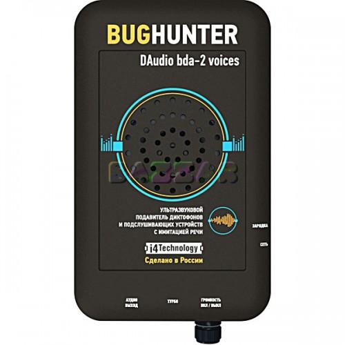 Подавитель диктофонов и микрофонов BugHunter DAudio bda-2