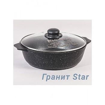 Жаровня Гранит star 3л,АП 33803