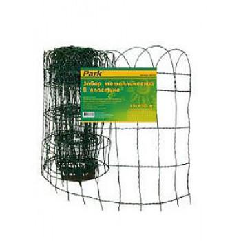 Забор PARK металл в пластике 35см*10м