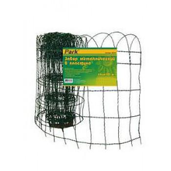 Забор PARK металл в пластике 65см*10м