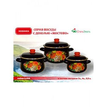Набор посуды 408 Жостово, черный л.к2/4/5,5л 1С408