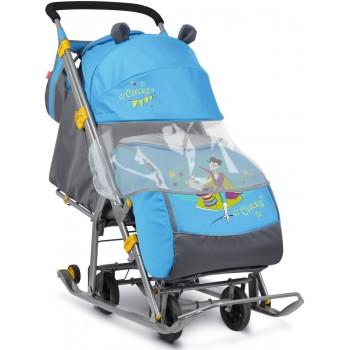 Санки-коляска Ника детям 7 НД-7, синий с фокусником