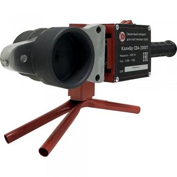 Сварочный аппарат (паяльник) для труб Калибр СВ- 2000Т