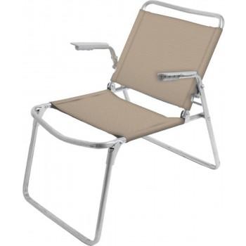 Кресло-шезлонг складное Ника К1, со спинкой, цвет - в ассортименте