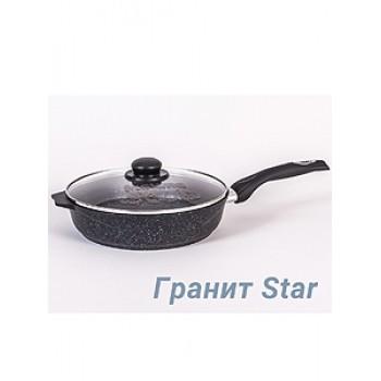 Сковорода Гранит star С22803 22см,стек.крышка