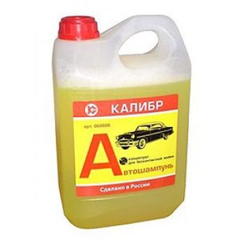 Автошампунь Калибр 1 литр
