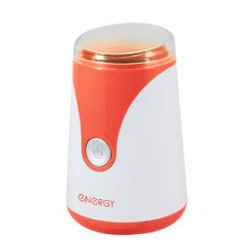 Кофемолка ENERGY EN-106 белая,150Вт,50грамм
