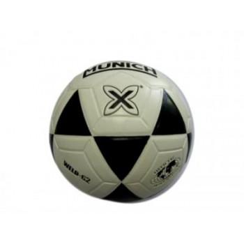 Мяч для футзала FIFA MUNICH WELD 002104