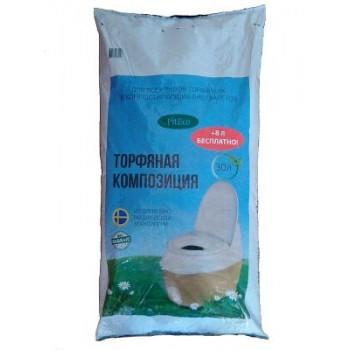 Смесь для компостирующих биотуалетов (торфяная композиция) 30л+8 бесплатно